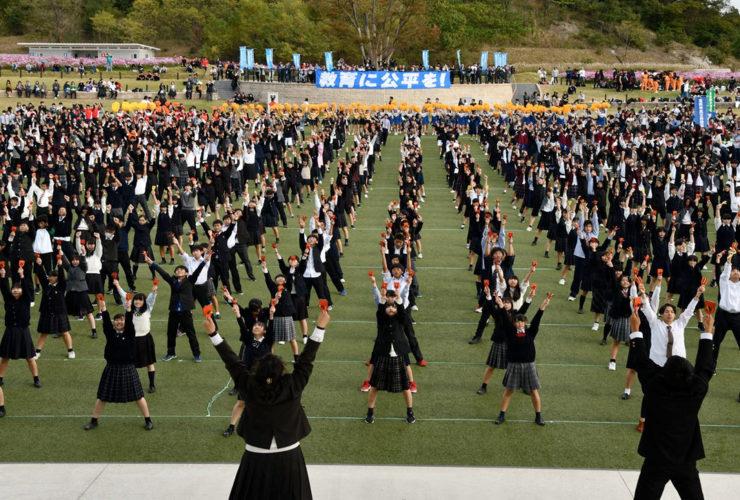 オータムフェス 夢の学校